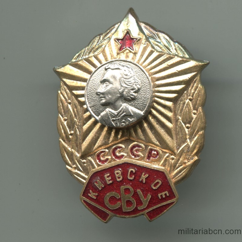 Militaria Barcelona USSR  Soviet Union  Badge of the Kiev Suvorov Military School.