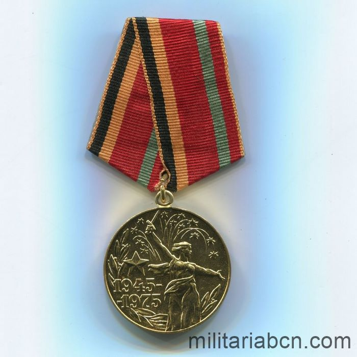 USSR Soviet Union Medal for 30th Anniversary of Victory over Germany, Version to a Foreigner ribbon
