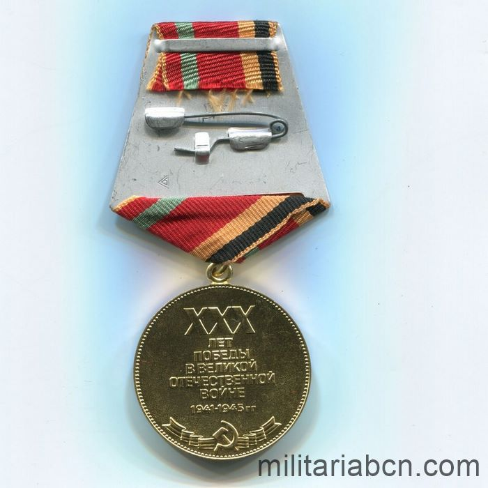 USSR Soviet Union Medal for 30th Anniversary of Victory over Germany, Version to a Foreigner back side ribbon
