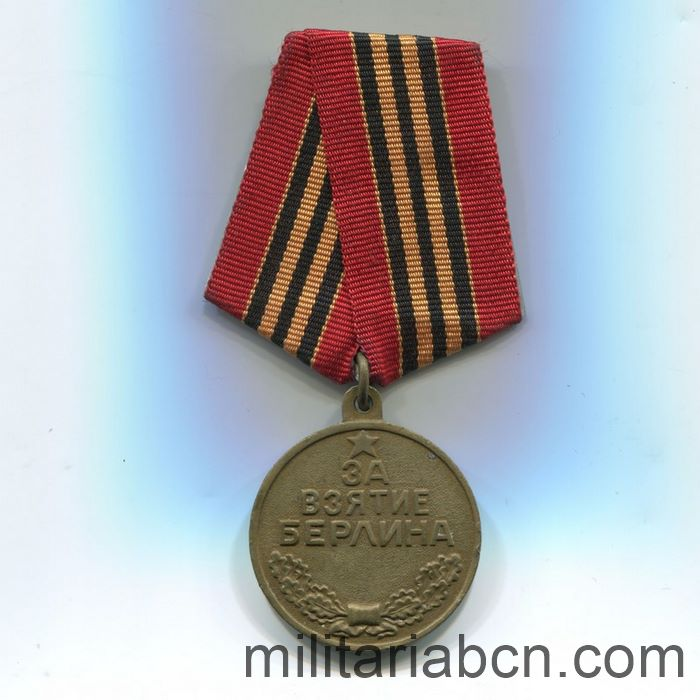 USSR Soviet Union. Medal for the Capture of Berlin. Variant 2.