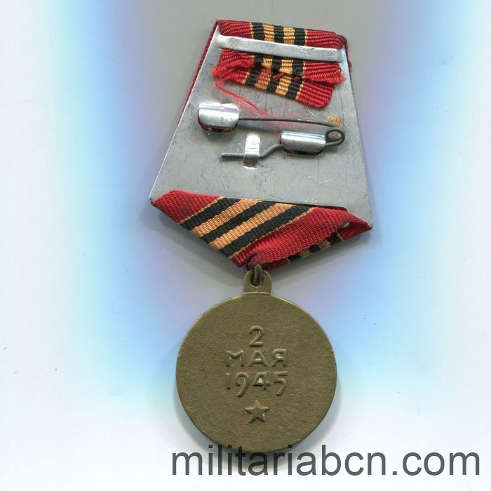 USSR Soviet Union. Medal for the Capture of Berlin. Variant 2. revers