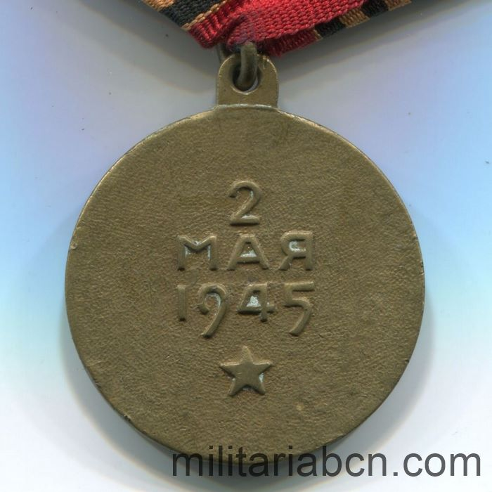 USSR Soviet Union. Medal for the Capture of Berlin. Variant 2. revers center