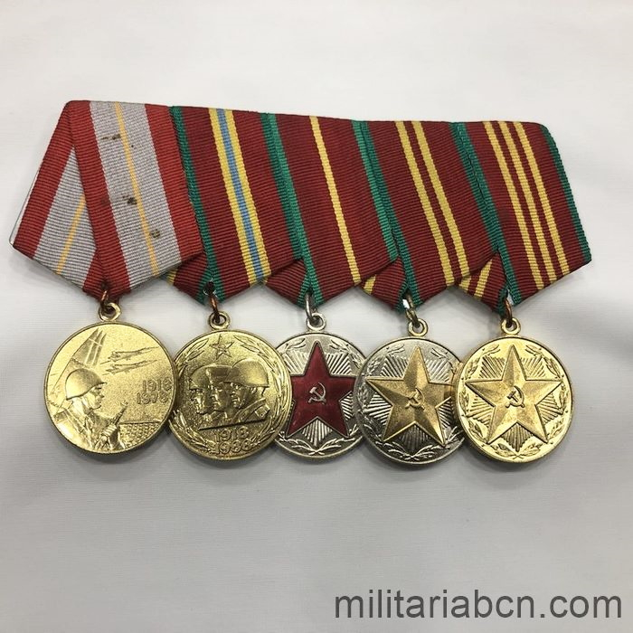 USSR Soviet Union. Bar with 5 medals