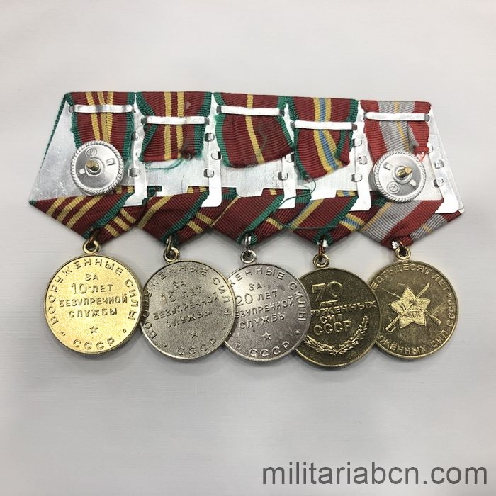 USSR Soviet Union. Bar with 5 medals. Back
