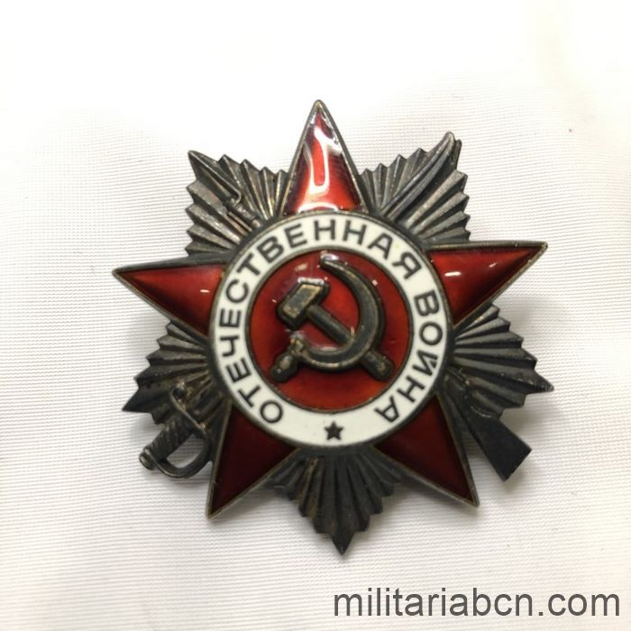USSR Order of the Patriotic War 3rd Model 2nd Class 1985. With award document. star