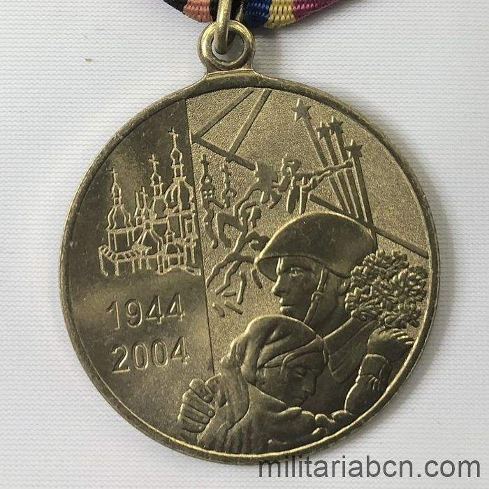 Ukraine. 60th Anniversary Medal of Victory in World War II 1944-2004