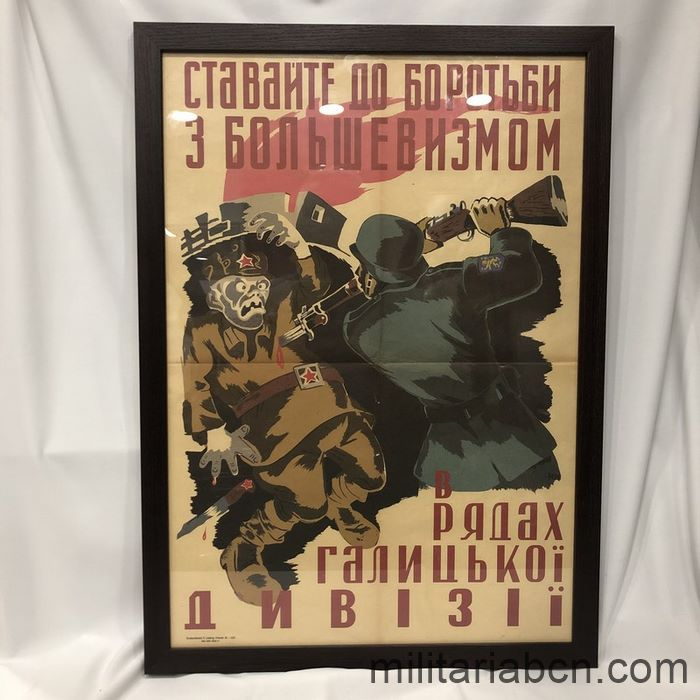 Germany III Reich. Recruitment poster of the SS Galiza Division. Ukrainian volunteers.
