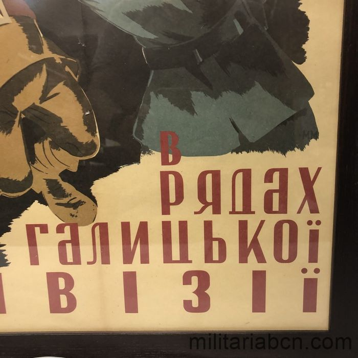 Germany III Reich. Recruitment poster of the SS Galiza Division. Ukrainian volunteers. down right