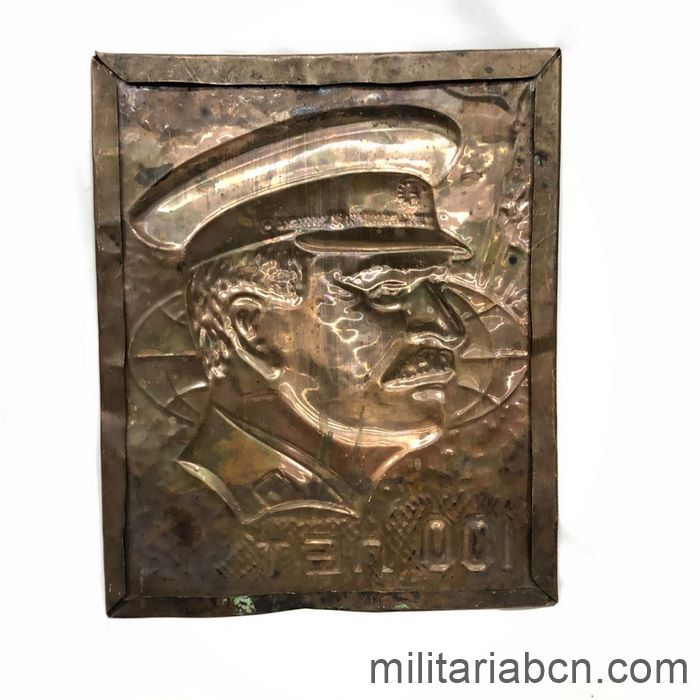 USSR Soviet Union. Copper plaque commemorating the 100th Anniversary of the Birth of Joseph Stalin. 1878-197 back