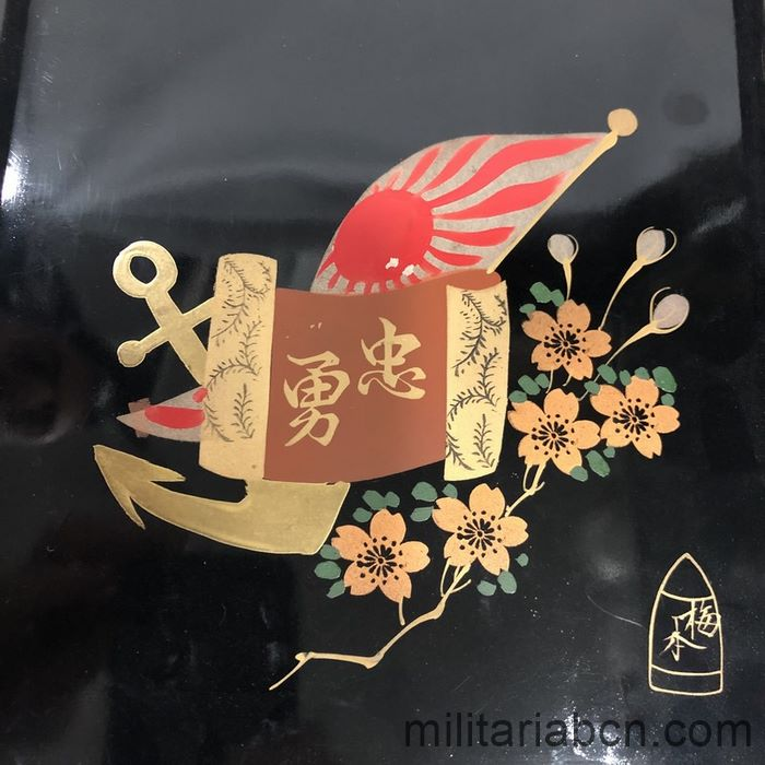 Imperial Japanese Navy commemorative lacquer tray