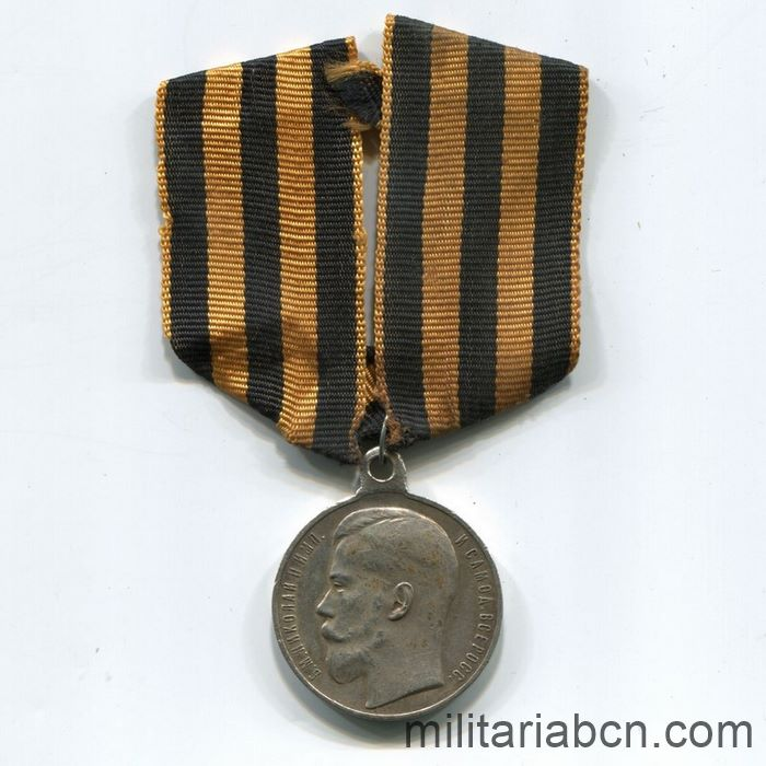 Imperial Russia. Order of Saint George Medal for Bravery, 4th Class