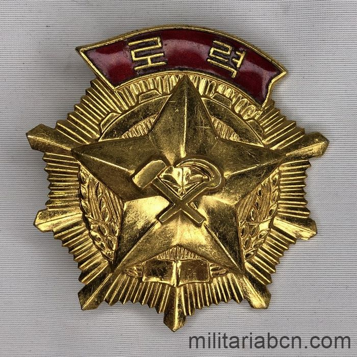 Democratic People's Republic of Korea. Order of Labour. 2nd Type. Breast star.