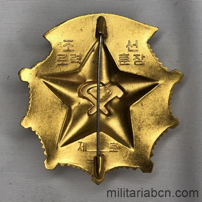 Democratic People's Republic of Korea. Order of Labour. 2nd Type. Breast star. reverse