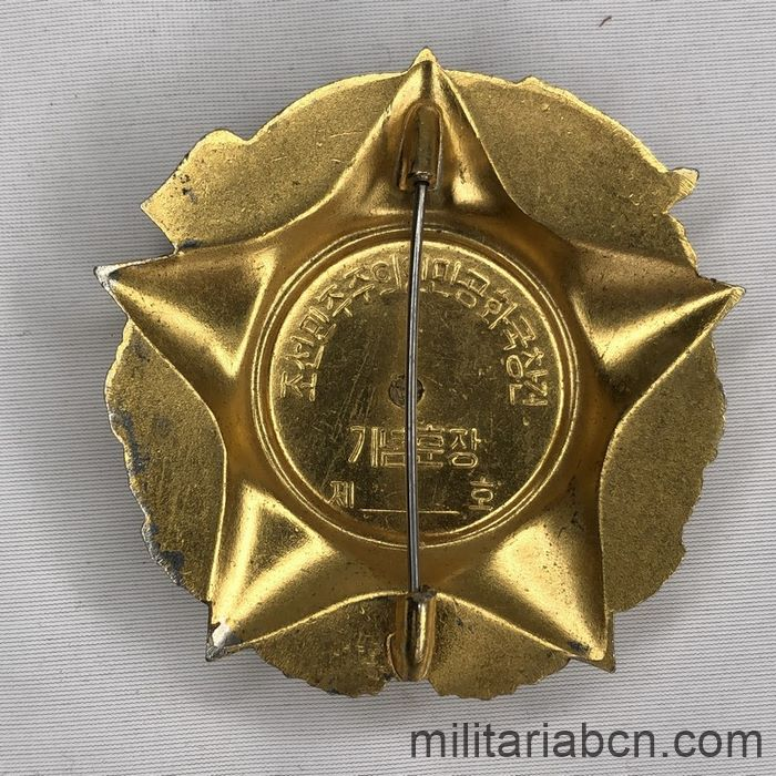 Democratic People's Republic of Korea. Order of the 50th Anniversary of the DPRK Foundation. Breast star. reverse