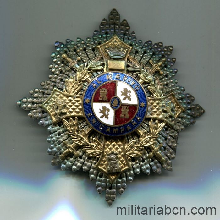 Spanish War Cross. Model 1937. 1938-1942