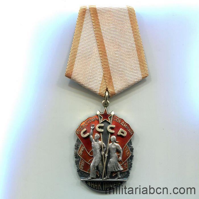 USSR Soviet Union. Order of the Badge of Honor. Type 4, Option 1. Number # 175335. Soviet medalUSSR Soviet Union. Order of the Badge of Honor. Type 4, Option 1. Number # 175335. Soviet medal ribbon
