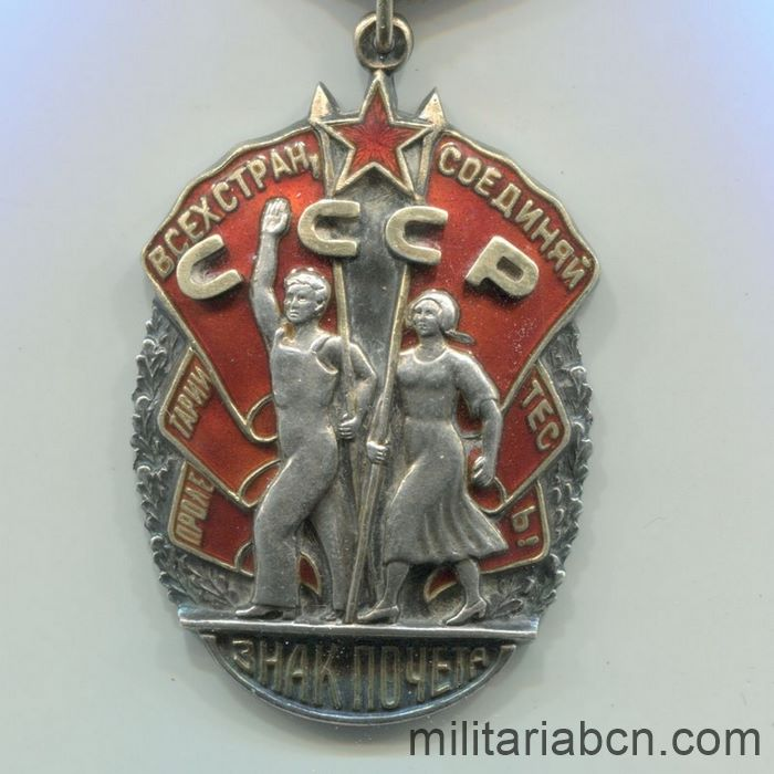 USSR Soviet Union. Order of the Badge of Honor. Option 5 Variant 1.