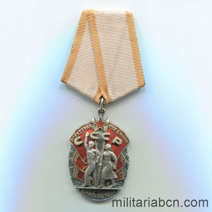 USSR Soviet Union. Order of the Badge of Honor. Option 5 Variant 1. ribbon