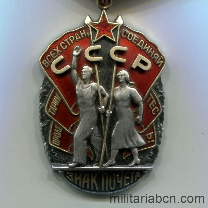 USSR Soviet Union. Order of the Badge of Honor. Type 4, Option 2. Variation 1. Number # 204790