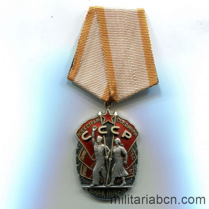 USSR Soviet Union. Order of the Badge of Honor. Type 4, Option 2. Variation 1. Number # 204790 ribbon