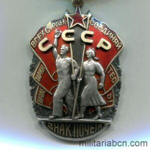 USSR Soviet Union. Order of the Badge of Honor. Type 4, Option 2. Variation 4