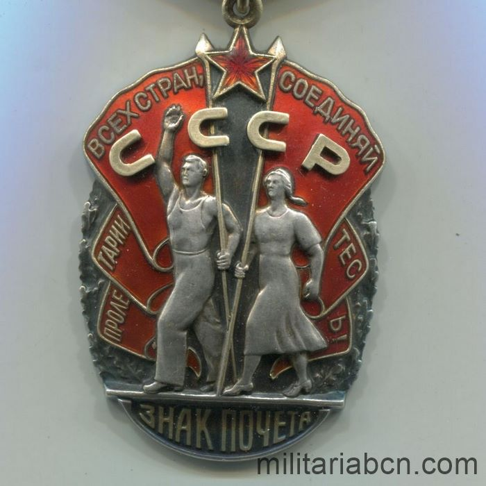 USSR Soviet Union. Order of the Badge of Honor. Type 4, Option 2. Variant 2.