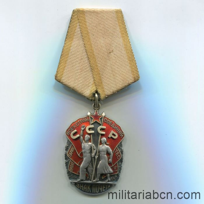 USSR Soviet Union. Order of the Badge of Honor. Type 4, Option 2. Variant 2. ribbon