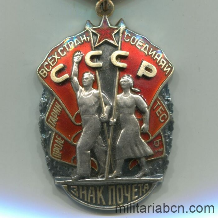 USSR Soviet Union. Order of the Badge of Honor. Type 4, Option 2 Variant 3.