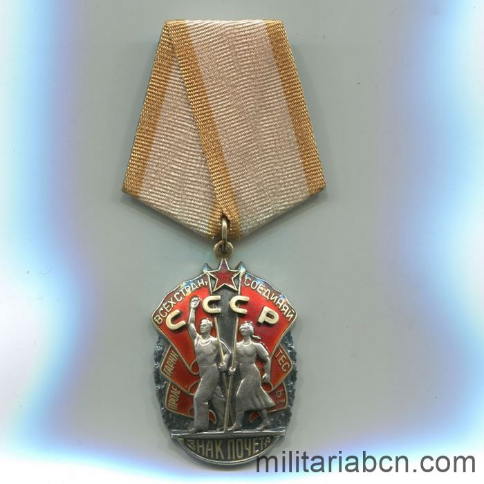 USSR Soviet Union. Order of the Badge of Honor. Type 4, Option 2 Variant 3. ribbon