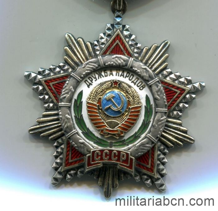 USSR Soviet Union. Order of Friendship of Nations. Number 825. It was one of the first copies of the order. Soviet medal.