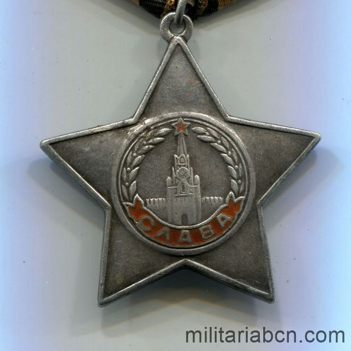 USSR Soviet Union. Order of Glory. 3rd Class. Option 8 Number # 506679