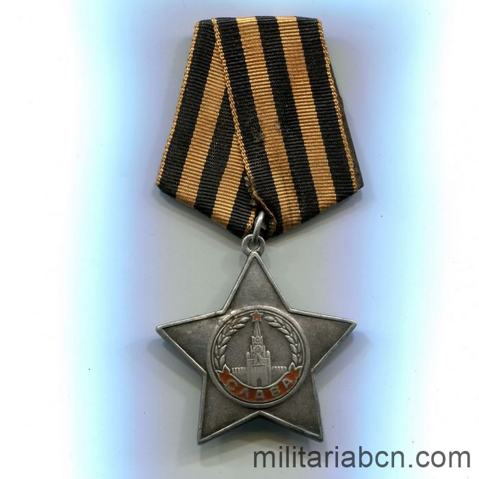 USSR Soviet Union. Order of Glory. 3rd Class. Option 8 Number # 506679 ribbon