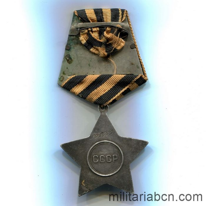 USSR Soviet Union. Order of Glory. 3rd Class. Option 8 Number # 506679 ribbon reverse