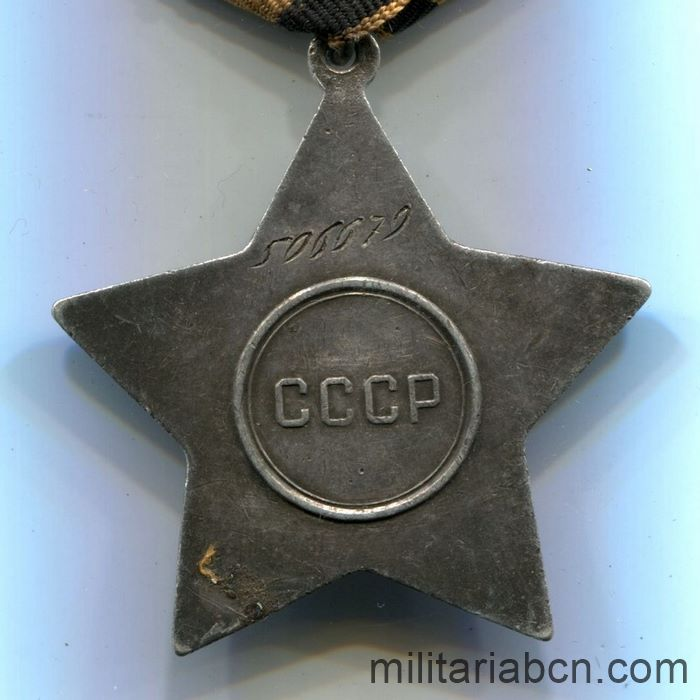 USSR Soviet Union. Order of Glory. 3rd Class. Option 8 Number # 506679 reverse
