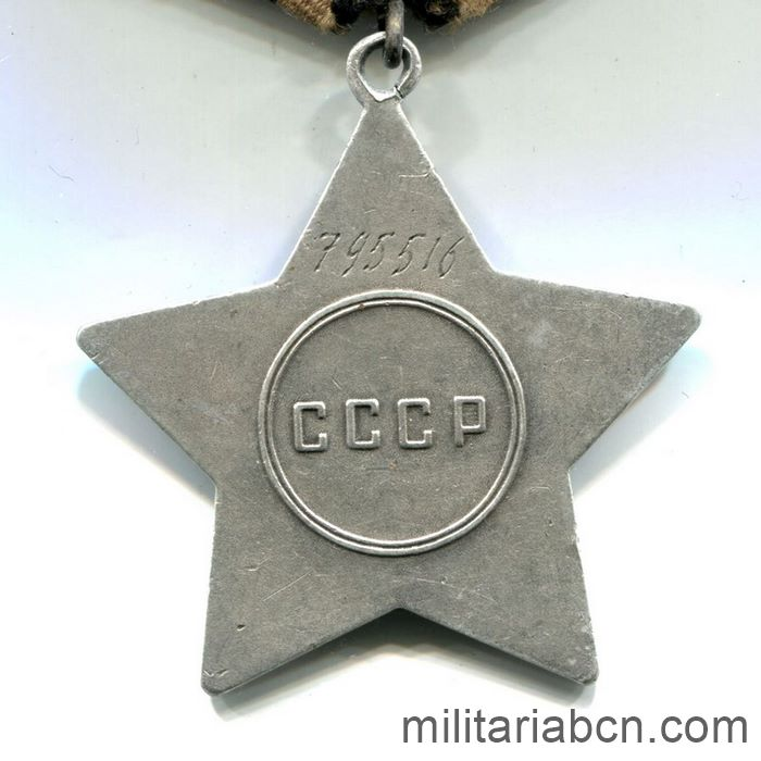 USSR Soviet Union. Order of Glory. 3rd Class. Option 10, Variation 2. Number # 795516 reverse
