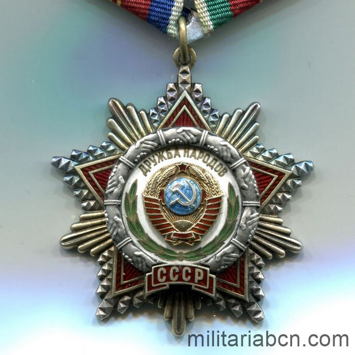 USSR Soviet Union. Order of Friendship of Nations. Number 6812.
