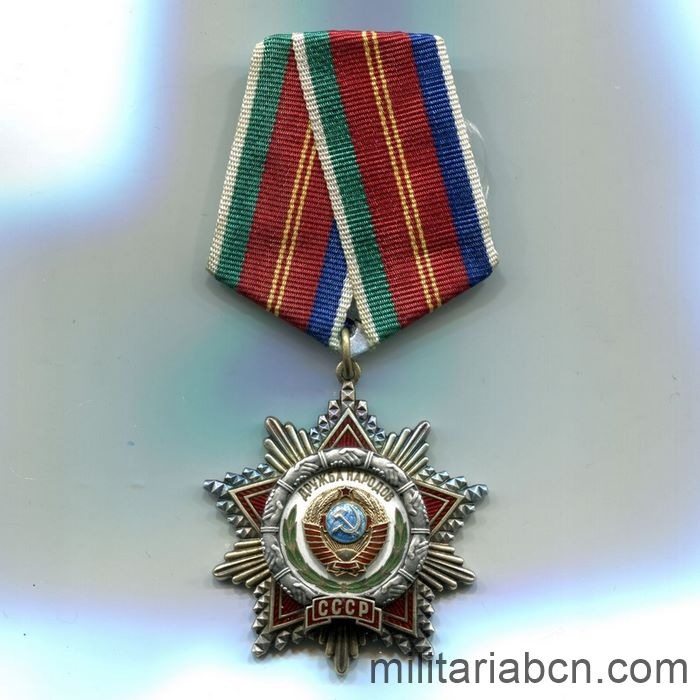 USSR Soviet Union. Order of Friendship of Nations. Number 6812. ribbon