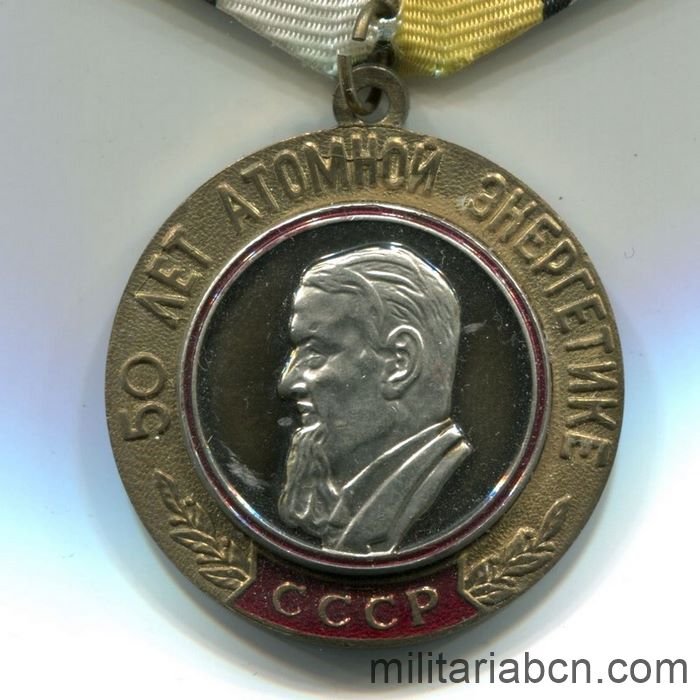 Russian Federation. 50th Anniversary Medal of the Nuclear Project. 1948-1998.