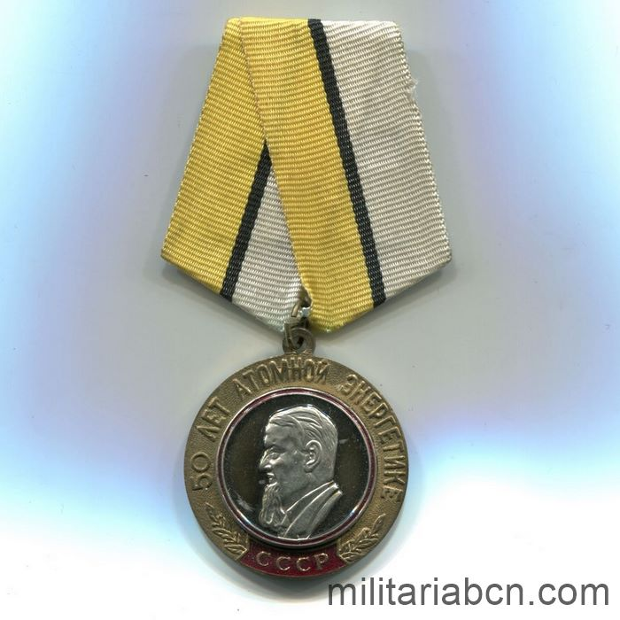 Russian Federation. 50th Anniversary Medal of the Nuclear Project. 1948-1998. ribbon