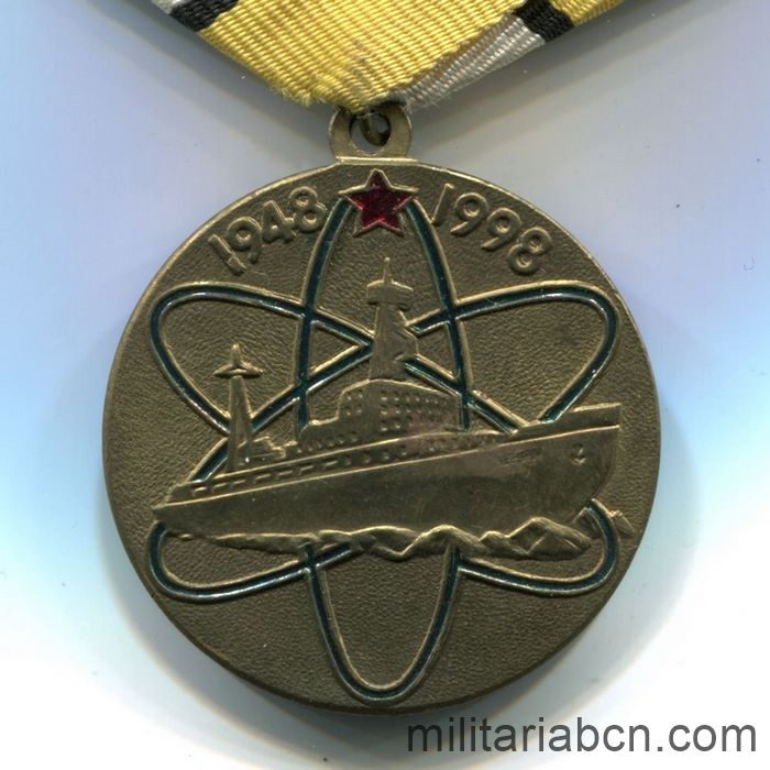 Russian Federation. 50th Anniversary Medal of the Nuclear Project. 1948-1998. reverse