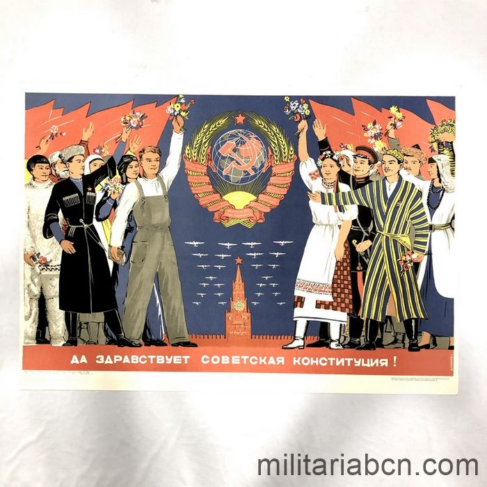 USSR Soviet Union. Long live to the Constitution of the USSR. Poster published in 1972