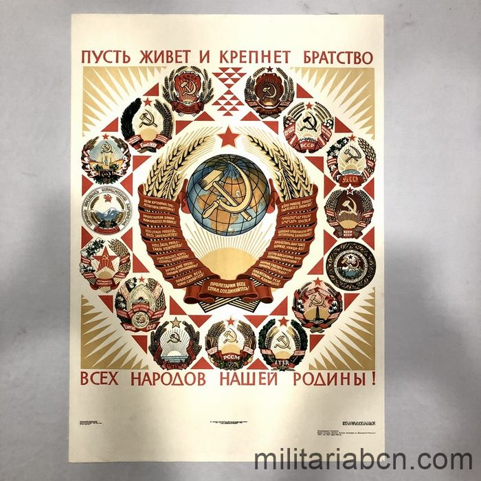 USSR Soviet Union. Long live the union between peoples. Poster published in 1972. 84 x 59 cm. Soviet poster. Militaria Barcelona