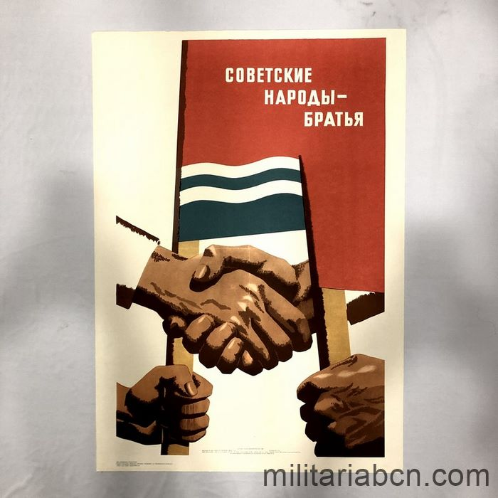 USSR Soviet Union. The peoples of the USSR are brothers. Poster published in 1972. 84 x 59 cm. Soviet poster. Militaria Barcelona