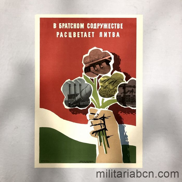 USSR Soviet Union. Lithuania flourishes in brotherly union. Poster published in 1972
