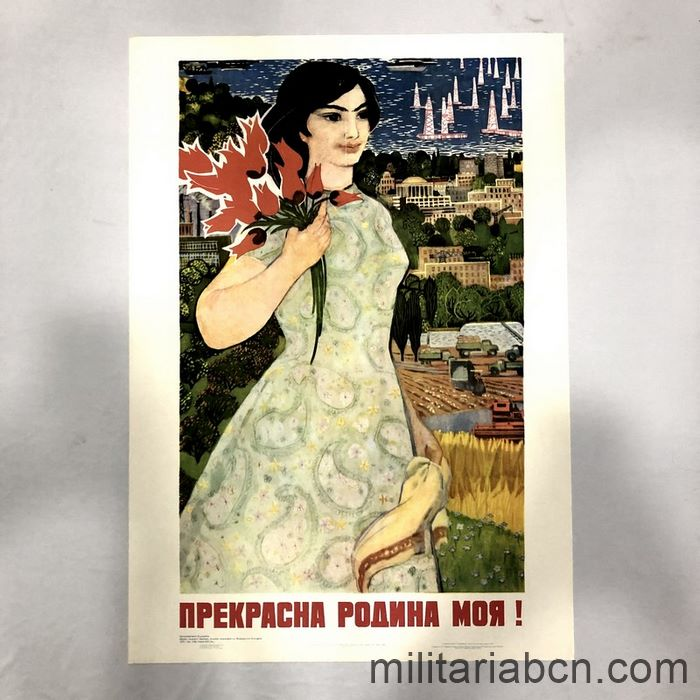 USSR Soviet Union. My precious homeland. Poster published in 1972.