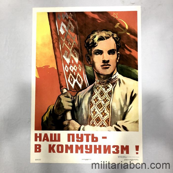 USSR Soviet Union. Our way is communism. Poster published in 1972. 84 x 59 cm.
