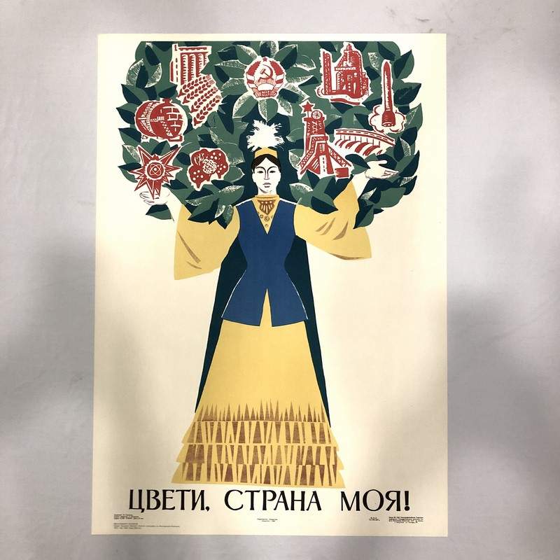 USSR Soviet Union. The flowers of our country. Poster published in 1972.