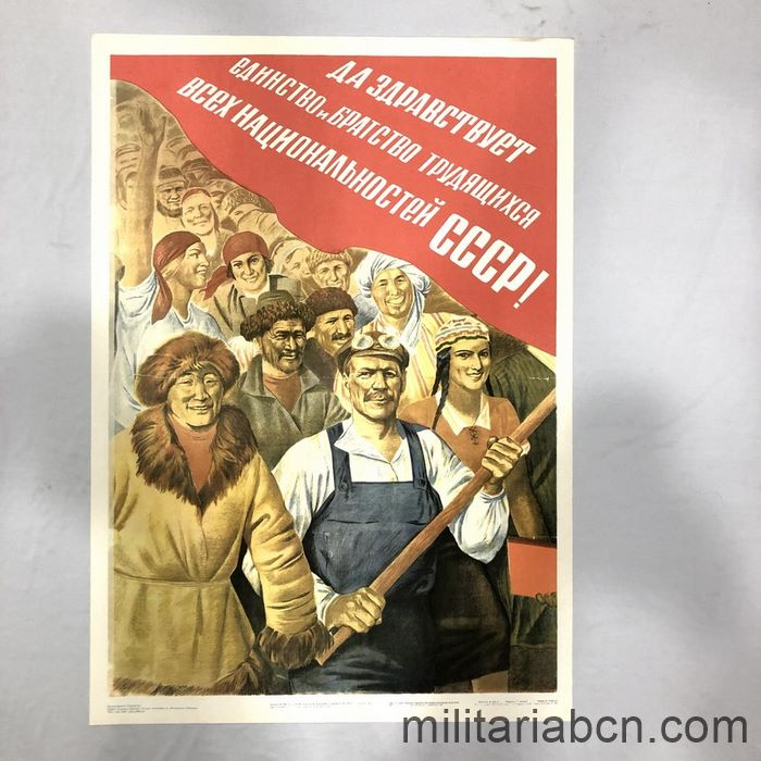 USSR Soviet Union. Long live the union and fraternity among the Peoples of the USSR. Poster published in 1972