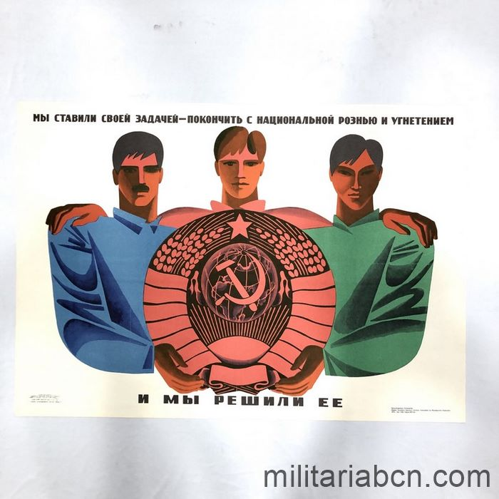 USSR Soviet Union. We have our duties. Poster published in 1972
