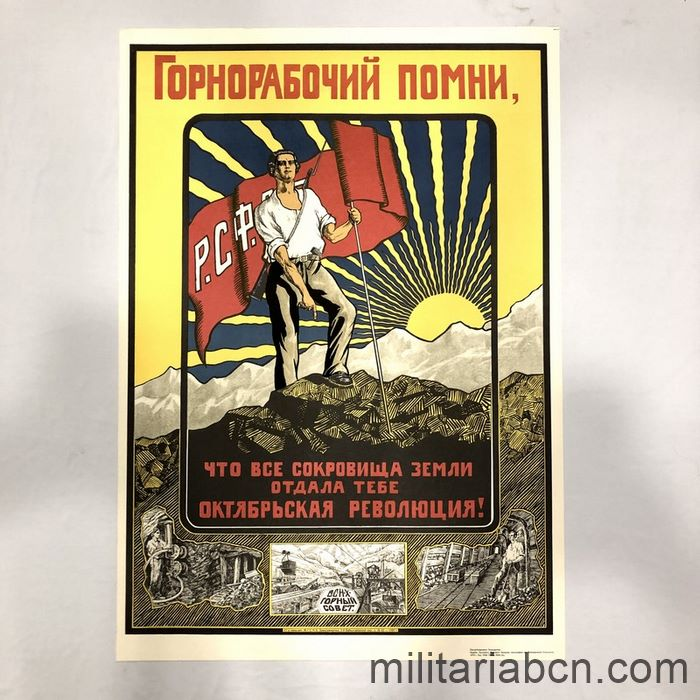 USSR Soviet Union. Worker do not forget the duty to end poverty. Poster published in 1972. 84 x 59 cm. Soviet propaganda. Militaria Barcelona